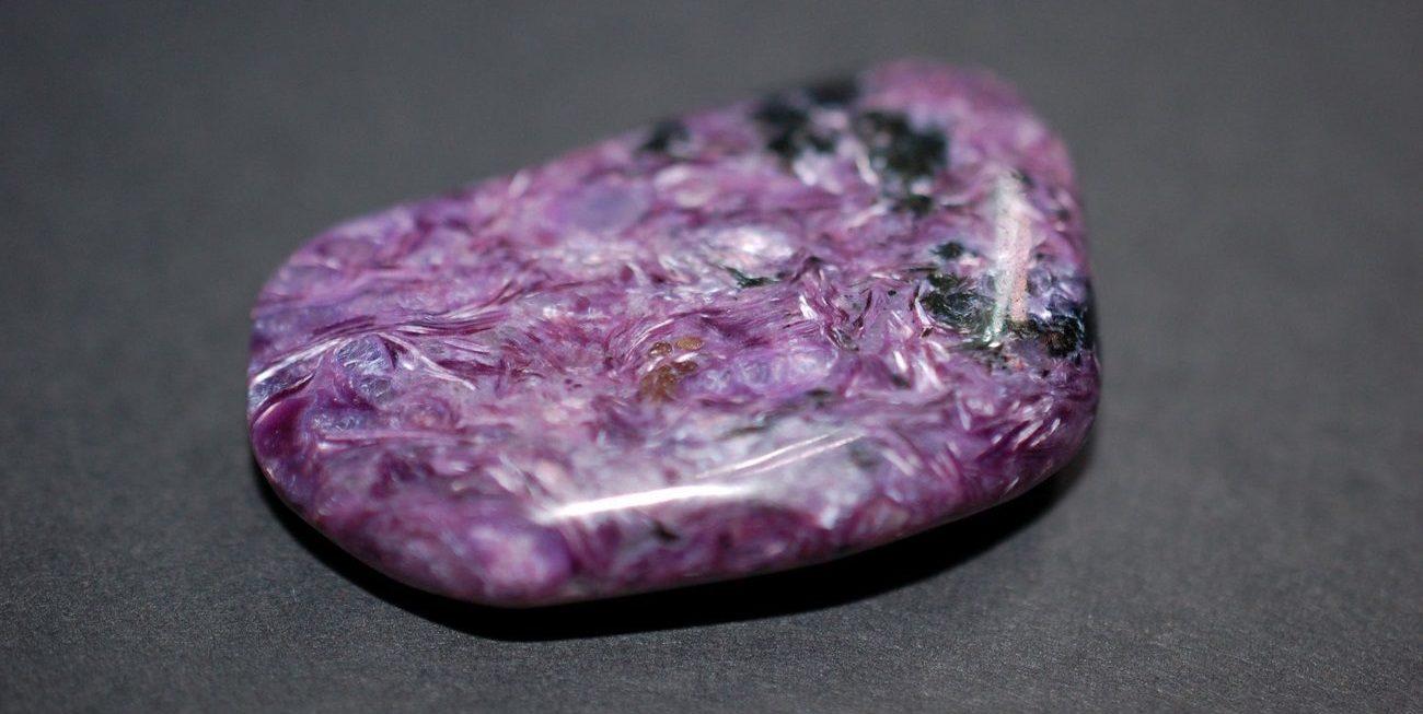 pierre Charoite